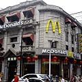 古老中的現代(杭州河坊街麥當勞)