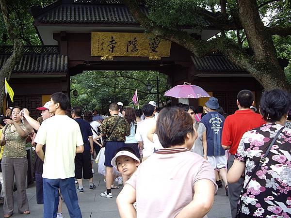 杭州靈隱寺
