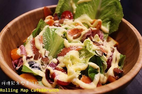 醃製鮭魚堅果沙拉.jpg