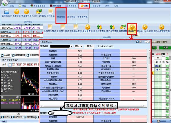 全球 外幣.png