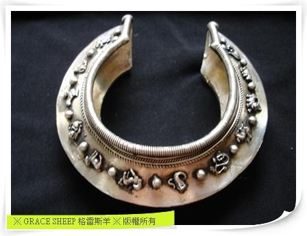 十二生肖手環