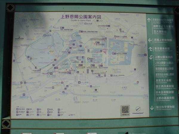上野恩賜公園的導覽圖2