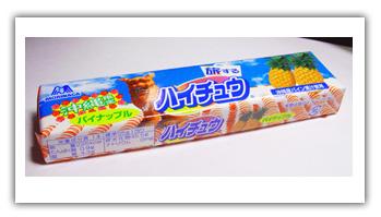 日本沖繩縣定口味嗨啾