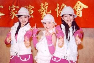 閃亮三姐妹2