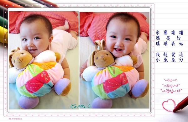 1107米寶與kaloo兔2.jpg