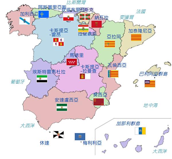西班牙自治區分區圖
