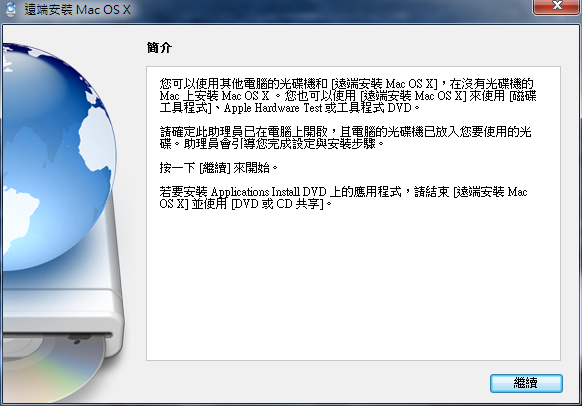 20100801-21-19-35.png