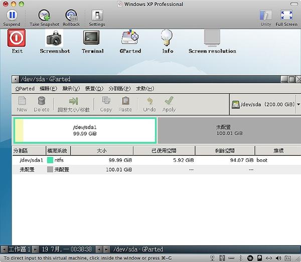 螢幕快照 2010-07-19 上午12.38.37_.jpg