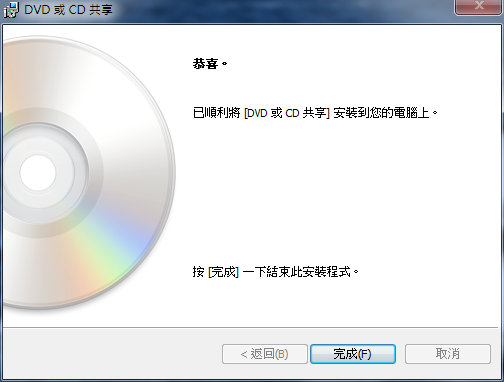 20100801-21-18-08.png