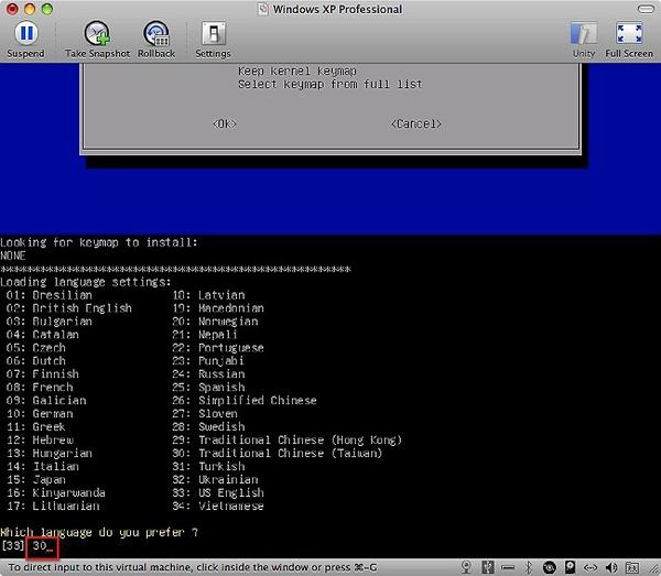 螢幕快照 2010-07-19 上午12.38.21_.jpg