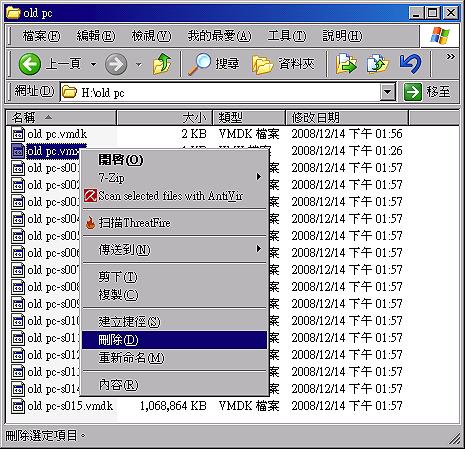 EasyCapture17.png