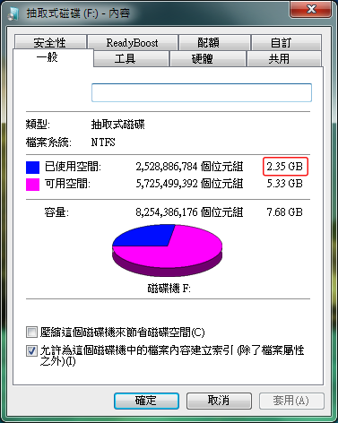 2009-10-26 19 25 17.png