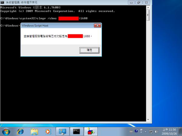 Windows 7 32 位元企業版-2009-10-26-11-56-14.png