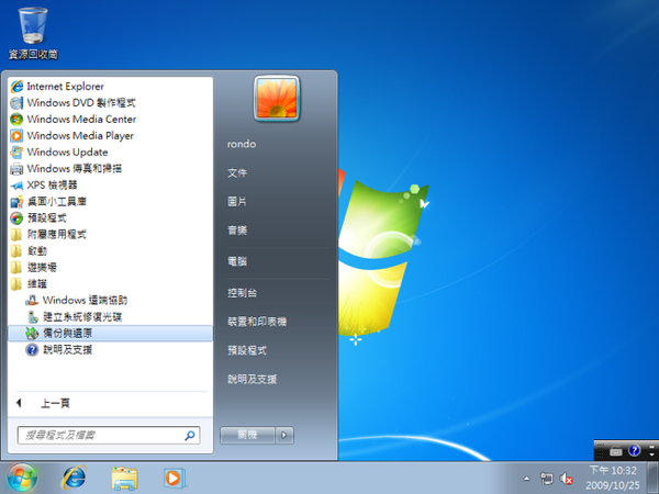 Windows 7 x64-2009-10-25-22-32-47.png