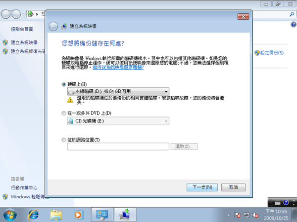 Windows 7 x64-2009-10-25-22-36-30.png