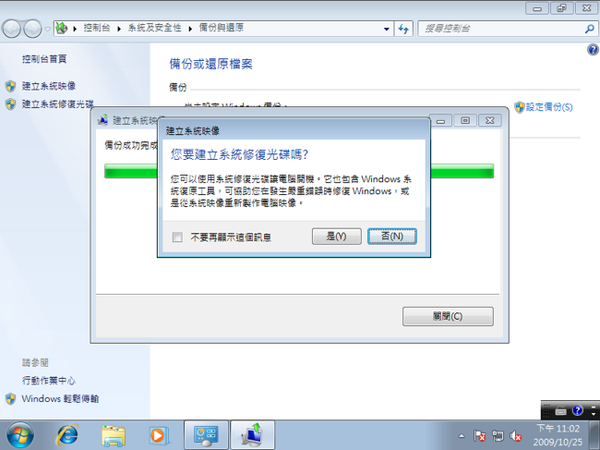 Windows 7 x64-2009-10-25-23-02-40.png