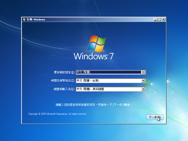 Windows 7 x64-2009-10-25-23-05-50.png