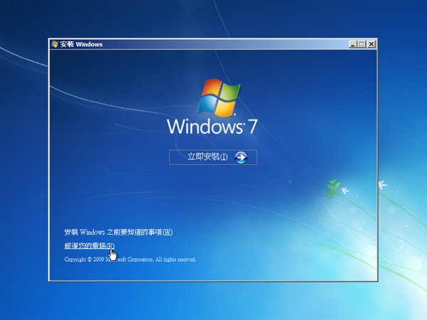 Windows 7 x64-2009-10-25-23-06-03.png