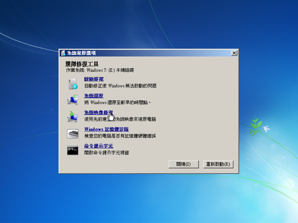 Windows 7 x64-2009-10-25-23-08-15.png