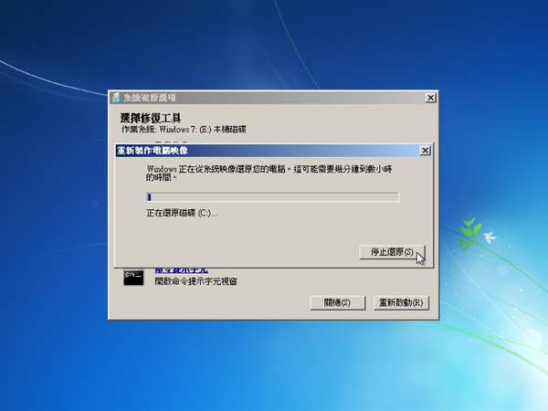 Windows 7 x64-2009-10-25-23-10-47.png