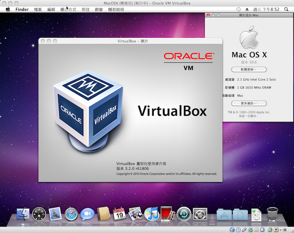 Mac OS X in VirtualBox
