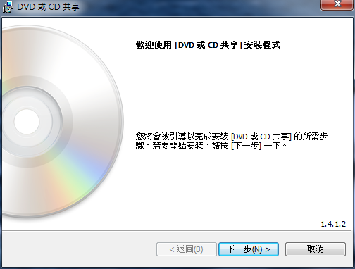 20100801-21-17-31.png