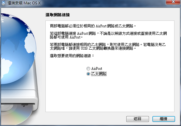 20100801-21-19-54.png