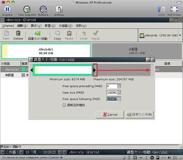 螢幕快照 2010-07-19 上午12.39.20_.jpg