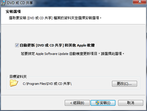20100801-21-17-45.png