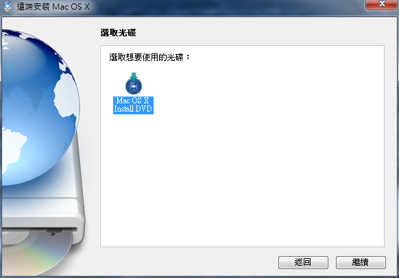 20100801-21-19-46.png