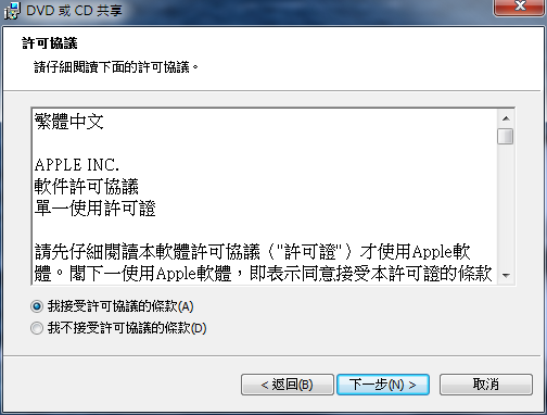20100801-21-17-37.png