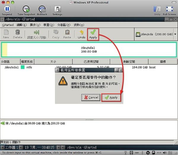 螢幕快照 2010-07-19 上午12.40.14_.jpg