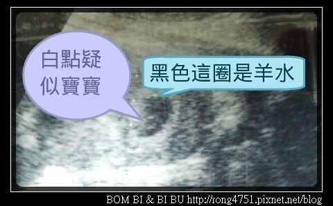 nEO_IMG_PhotoWonderCamera_魔圖(8).jpg