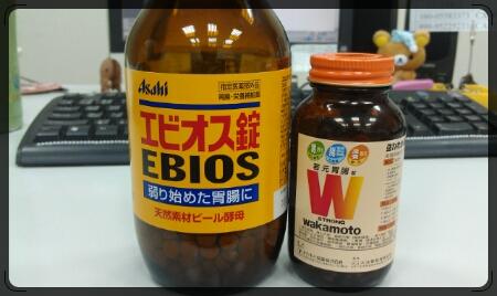 PhotoWonderCamera_魔圖(81).jpg