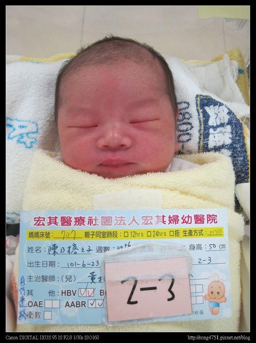 photo_20120628074544
