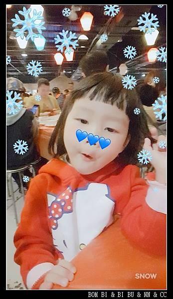 nEO_IMG_1217_171226_0001 (3).jpg