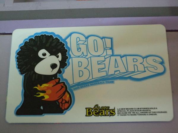 La new 熊貼紙_02