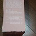 DSCF1180.jpg