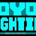 yoyo fighting.JPG