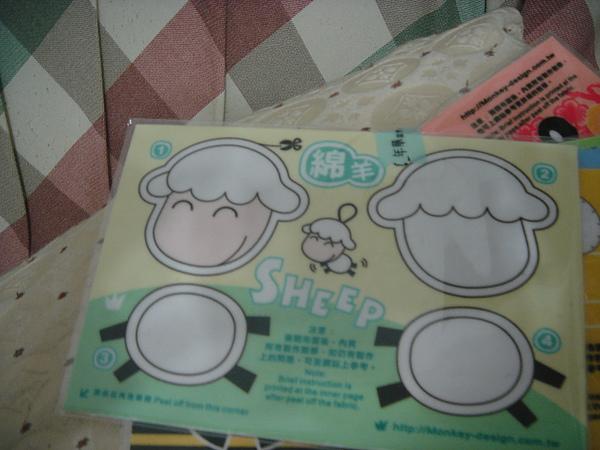 小羊-明信片