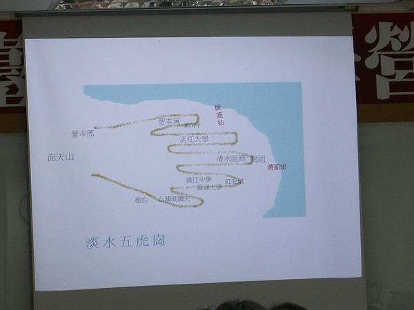 王昭華老師的五虎岡圖