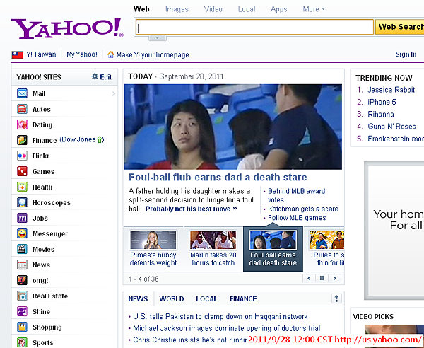 2011/9/28 12:00 Yahoo US 首頁,台灣之光 XD