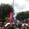 台灣勞工陣線變成台灣走路工陣線 XD