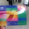 這趟香港行的夥伴、八達通卡