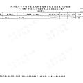 ./20140423_蘇震清_ly8/120.png
