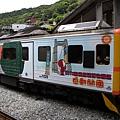 輔大猴硐列車