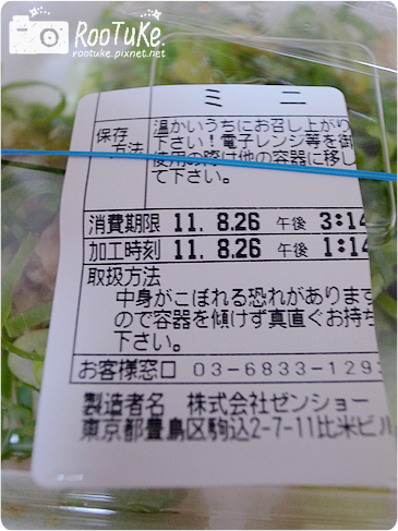 R0015454.JPG