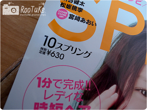 R0015376.JPG