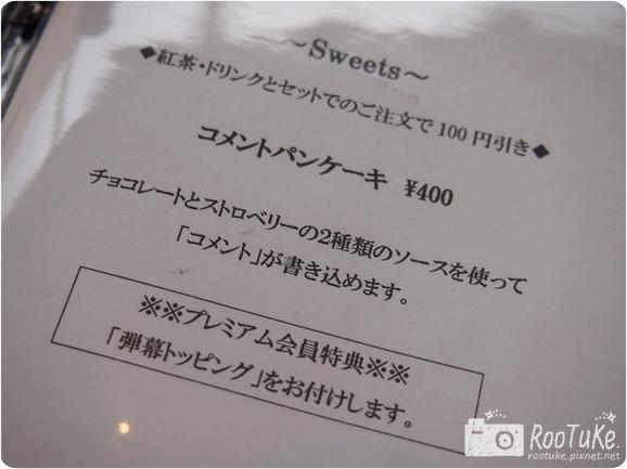P9040209.JPG