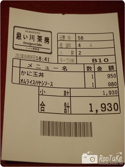 P9060371.JPG